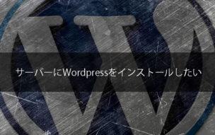 wordpressイメージ画像