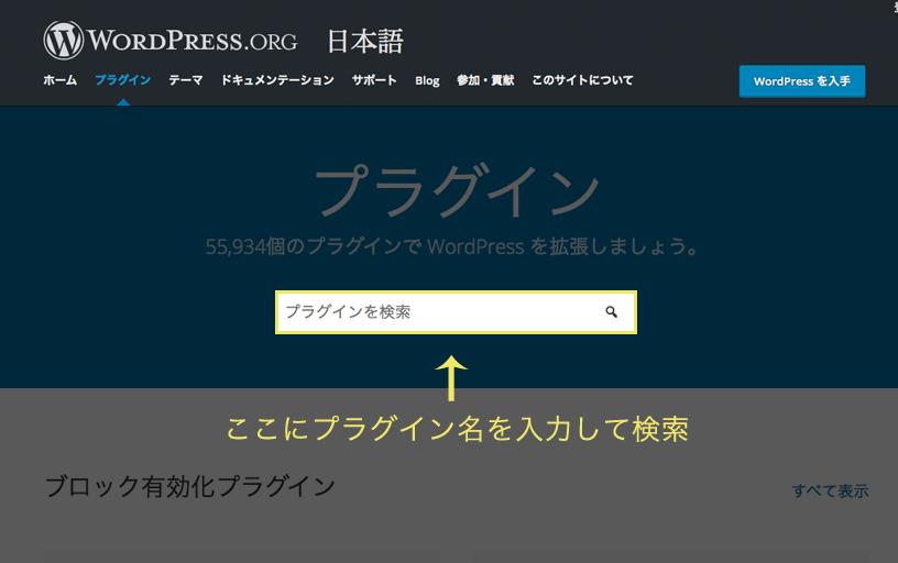 08wordpress公式サイト説明画像